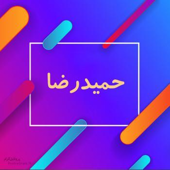 عکس پروفایل اسم حمیدرضا طرح رنگارنگ