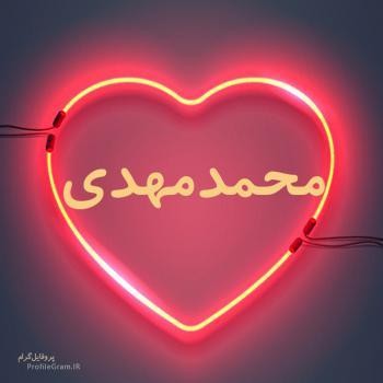 عکس پروفایل اسم محمدمهدی طرح قلب نئون