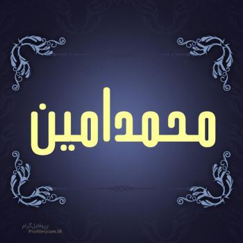 عکس پروفایل اسم محمدامین طرح سرمه ای