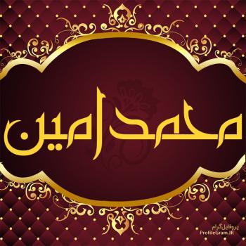 عکس پروفایل اسم محمدامین طرح قرمز طلایی