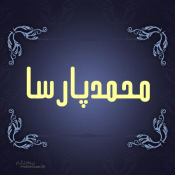 عکس پروفایل اسم محمدپارسا طرح سرمه ای