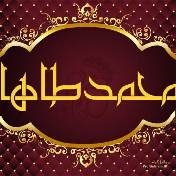 عکس پروفایل اسم محمدطاها طرح قرمز طلایی