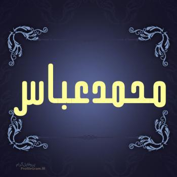 عکس پروفایل اسم محمدعباس طرح سرمه ای