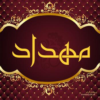 عکس پروفایل اسم مهداد طرح قرمز طلایی