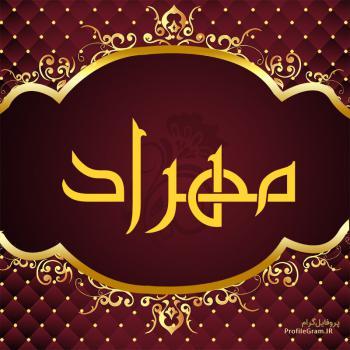 عکس پروفایل اسم مهراد طرح قرمز طلایی