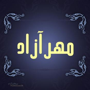 عکس پروفایل اسم مهرآزاد طرح سرمه ای
