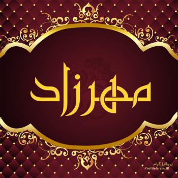 عکس پروفایل اسم مهرزاد طرح قرمز طلایی