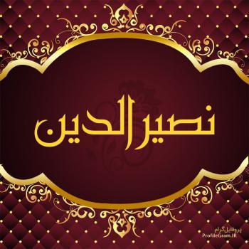 عکس پروفایل اسم نصیرالدین طرح قرمز طلایی