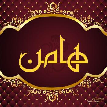 عکس پروفایل اسم هامن طرح قرمز طلایی