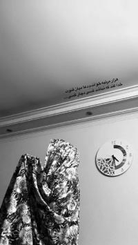 عکس استوری هزارمرتبه خواندم دعا میان قنوت