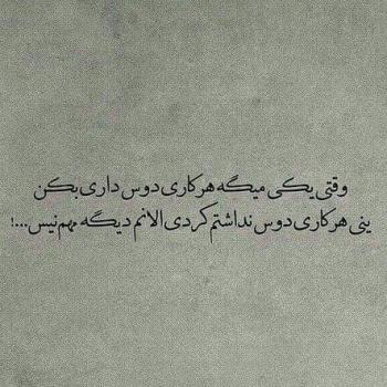 عکس پروفایل فاز دپ الان دیگه مهم نیست