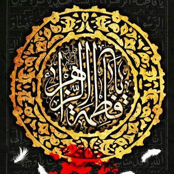 عکس پروفایل شهادت حضرت زهرا سلام الله علیها