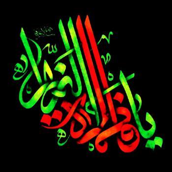 عکس پروفایل گرافیکی حضرت فاطمه رنگ سبز و قرمز