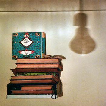 عکس پروفایل توصیه پیامبر به اهمیت قرآن
