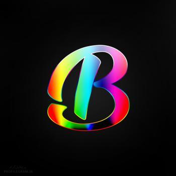 عکس پروفایل حرف B انگلیسی رنگارنگ