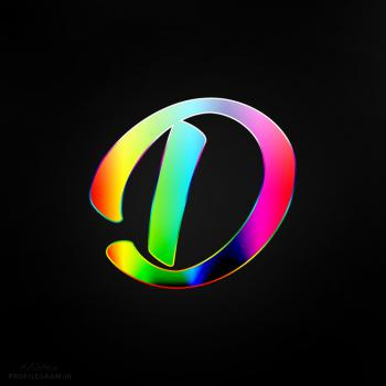 عکس پروفایل حرف D انگلیسی رنگارنگ