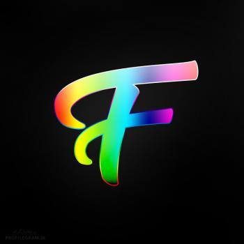 عکس پروفایل حرف F انگلیسی رنگارنگ