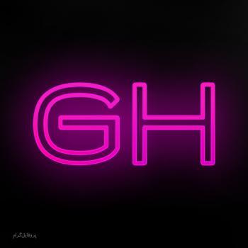 عکس پروفایل حرف GH انگلیسی زیبا
