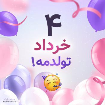 عکس پروفایل 4 خرداد تولدمه