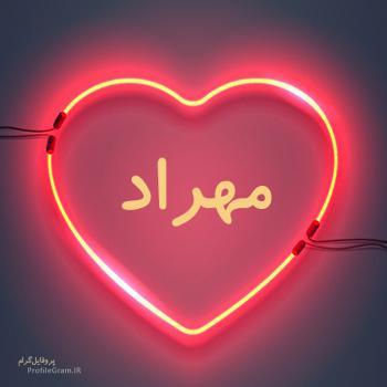 عکس پروفایل اسم مهراد طرح قلب نئون