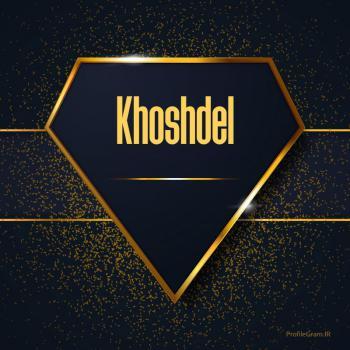 عکس پروفایل اسم انگلیسی خوشدل طلایی Khoshdel