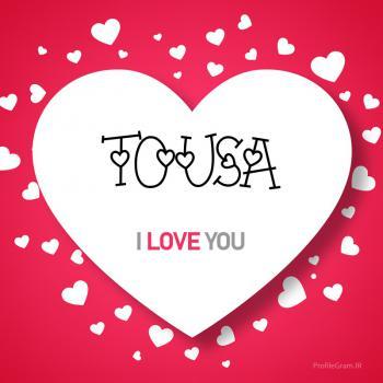 عکس پروفایل اسم انگلیسی توسا قلب Tousa