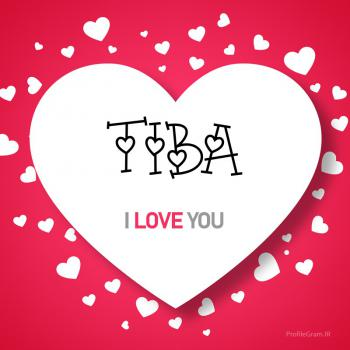عکس پروفایل اسم انگلیسی تیبا قلب Tiba
