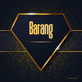 عکس پروفایل اسم انگلیسی بارنگ طلایی Barang