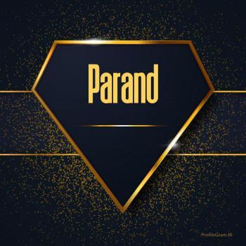 عکس پروفایل اسم انگلیسی پارند طلایی Parand