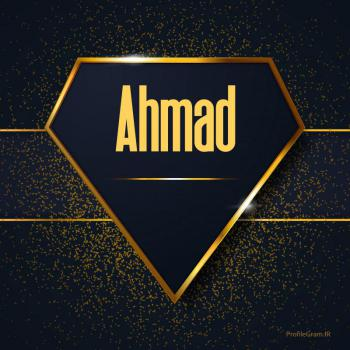 عکس پروفایل اسم انگلیسی احمد طلایی Ahmad