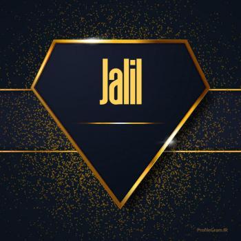 عکس پروفایل اسم انگلیسی جلیل طلایی Jalil