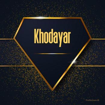 عکس پروفایل اسم انگلیسی خدایار طلایی Khodayar