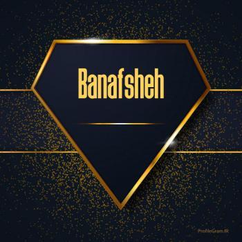 عکس پروفایل اسم انگلیسی بنفشه طلایی Banafsheh