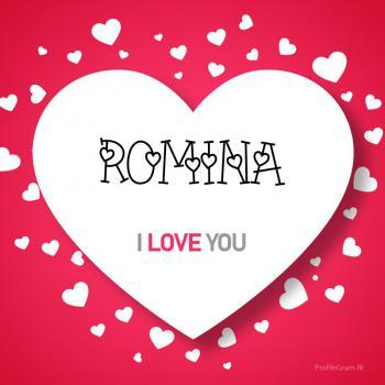 عکس پروفایل اسم انگلیسی رومینا قلب Romina