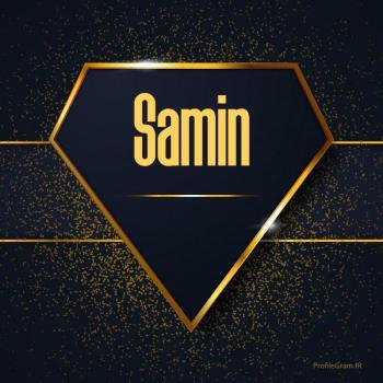 عکس پروفایل اسم انگلیسی سمین طلایی Samin
