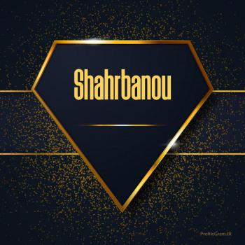 عکس پروفایل اسم انگلیسی شهربانو طلایی Shahrbanou