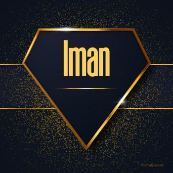 عکس پروفایل اسم انگلیسی ایمان طلایی Iman