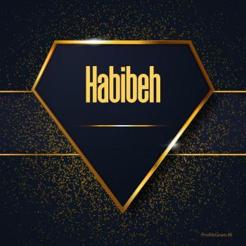 عکس پروفایل اسم انگلیسی حبیبه طلایی Habibeh
