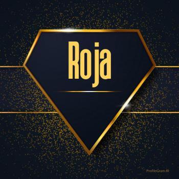پروفایل اسم انگلیسی روجا طلایی Roja