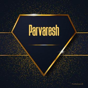 عکس پروفایل اسم انگلیسی پروش طلایی Parvaresh
