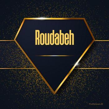 عکس پروفایل اسم انگلیسی رودابه طلایی Roudabeh