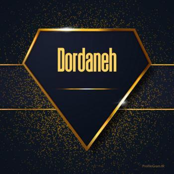 عکس پروفایل اسم انگلیسی دردانه طلایی Dordaneh