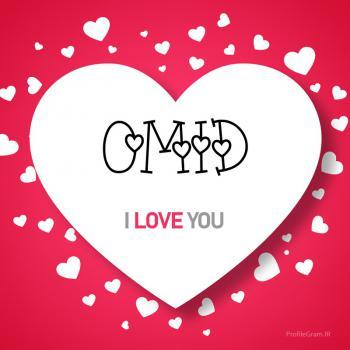 عکس پروفایل اسم انگلیسی امید قلب Omid
