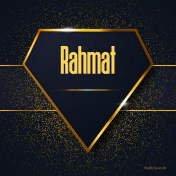 عکس پروفایل اسم انگلیسی رحمت طلایی Rahmat