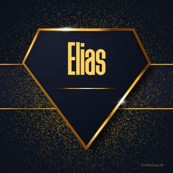 عکس پروفایل اسم انگلیسی الیاس طلایی Elias