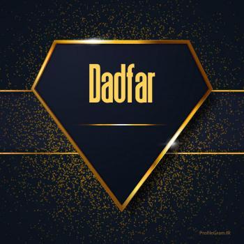 عکس پروفایل اسم انگلیسی دادفر طلایی Dadfar