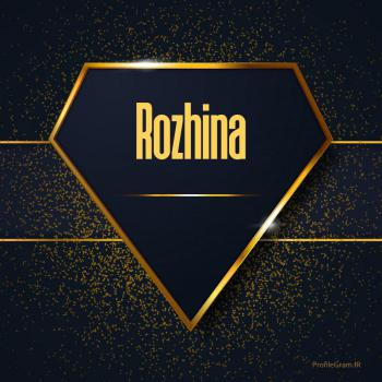 عکس پروفایل اسم انگلیسی روژینا طلایی Rozhina