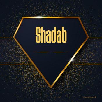 عکس پروفایل اسم انگلیسی شاداب طلایی Shadab