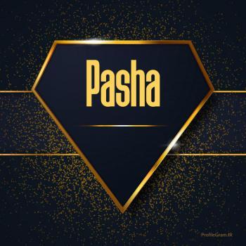 عکس پروفایل اسم انگلیسی پاشا طلایی Pasha