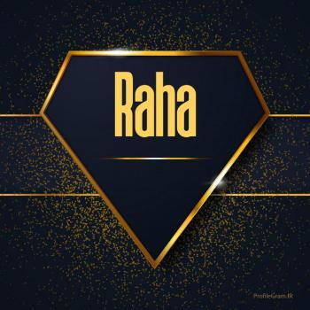 عکس پروفایل اسم انگلیسی رها طلایی Raha